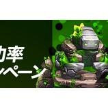 『【クリティカ 〜天上の騎士団〜】4月16日~4月20日のキャンペーンのご案内』の画像