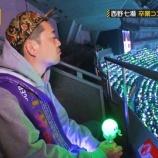 『【乃木坂46】設楽さん、卒コンでどいやさんペンライト持ってて可愛いwwwwww』の画像