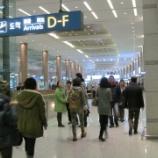 『仁川国際空港 シェムリアップ旅行記2』の画像