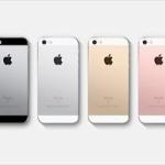 アップル新製品発表会で新iPhoneが9月12日発表!!