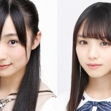 『元乃木坂46・米徳京花と与田祐希・・・』の画像