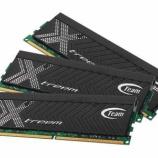 『[新商品] TEAMよりXtreem DDR3 Series DDR3-2000 3GBキット ハイエンドメモリが新発売しました!』の画像