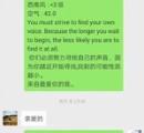 中国で大反響! 返信しないと怒る彼女にAIがチャット代行