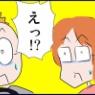 【おっさんシリーズ⑳】悪質路上スイカ売りのその後に驚く!