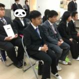 『【久留米】研究論文発表会』の画像