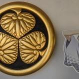 『岡崎城で開催されている「エヴァンゲリオンと日本刀展」をみてきました』の画像