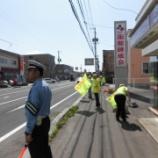 『「交通安全の街頭啓発」活動』の画像