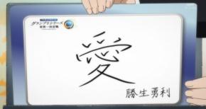 【ユーリ!!! on ICE】第7話 感想 美しい師弟愛
