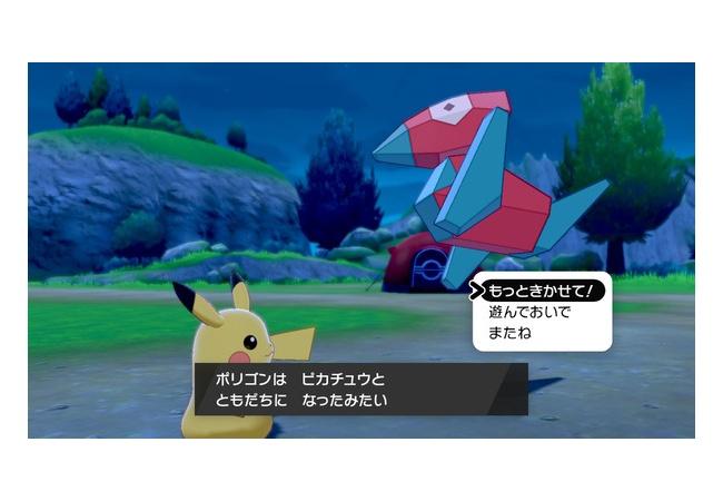 【朗報】ピカチュウとポリゴン、和解する