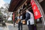 天田神社は『豆をわさぁ〜〜!』交野の節分3連コンボ!  〜交野さんぽ81〜