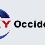 『【配当】大減配のオキシデンタル・ペトロリウム(OXY)から配当金受領。『特定口座内保管上場株式等払出通知書』の続報。』の画像