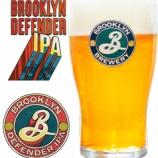 『【新商品】「Tap Marché」で「Brooklyn Defender IPA」を全国発売』の画像
