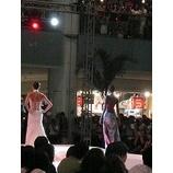 『憧れのウエディングドレス』の画像