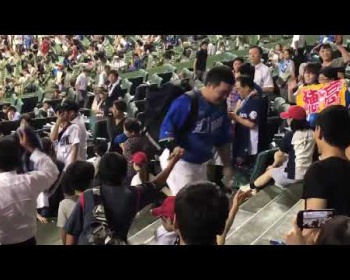東京メトロ役員、西武ライオンズの山川穂高選手からタオルを盗んだことを謝罪(動画あり)