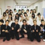 『【乃木坂46】ひめたん嬉しそうw 『RADIO FISH×乃木坂46』集合写真が公開!!』の画像