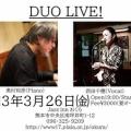 3月のライブ!