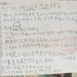 『【沼津】初めての広島風お好み焼き』の画像