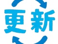 【画像】明日花キララさん、アップデート完了wwwww