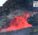 キラウエア火山噴火続く 溶岩当たり近くに住む男性大けが