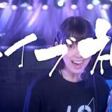 『2期生ライブのロゴってなんとなくライブ神に似てると思った【乃木坂46】』の画像