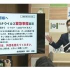 『北海道では緊急事態宣言が(修行連続519日目)』の画像