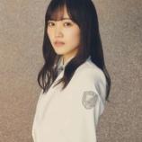 『解除されたメンバーの気持ちは…櫻坂46、新副キャプテンに松田里奈が就任!!!守屋茜は解除へ…』の画像