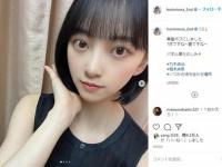 【乃木坂46】堀未央奈、黒髪ボブ復活キタ━━━━(゚∀゚)━━━━!!!