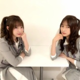 『【乃木坂46】なんちゅう髪型だ・・・』の画像