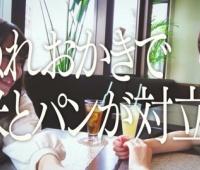 【欅坂46】7th特典映像どの漢字メンとがなメンのペアが一番良かった?