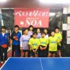 『NOAカップ、クリスマス会、秋季リーグ戦(男子)』の画像