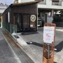 中山の八百屋10/22リニューアル&川西駅前にMUJIが11/5オープン!