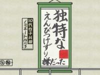【日向坂46】うししの字がうるさいwwwwwwwwww