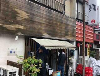 千葉を代表する煮干しの名店で限定を 中華ソバ 篤々@八千代市 千葉ラーメン