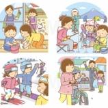 『【クリップアート】家族のイラスト(大掃除・スキー旅行・ワカサギ釣り・送り迎え)』の画像