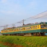 『三岐鉄道 101系 三岐線』の画像