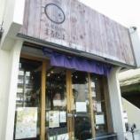 『JAL×はんつ遠藤コラボ企画【沖縄編】2日め・味噌汁定食(味噌めしや まるたま)』の画像