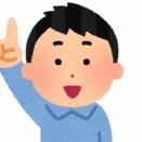 10代がよく使う流行語「それなー」「詰んだ」「陽キャ/陰キャ」 30代以降に通じないのは「えぐいて」「レベチ」