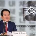 韓国の首相「日本と再び通貨スワップを締結するのが正しい」=韓国の反応