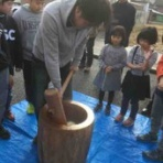 天までとどけ!Young Bamboo 〜若竹剣友会〜
