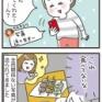 ブロガーさん達とのカオスな宴(まつり) (2/2)