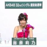 AKB48選抜総選挙アピールコメント、HKT48指原莉乃の再生回数が少ない…