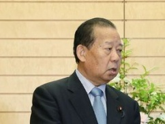 二階幹事長、アメリカ研究機関から名指しで中国スパイ認定かwwwwwww