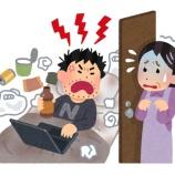 『マッマ「何で無職のあんたじゃなくてケンちゃんが死んじゃったの?(涙)」』の画像
