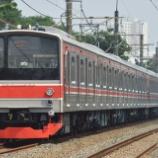 『帰って来た6ドア車!!205系横浜線H25+24編成、全検出場&運用復帰』の画像