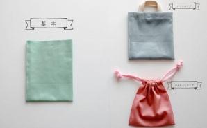 """ミシンなしで作る """"基本""""の布袋"""