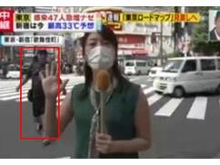 ミヤネ屋で放送事故! 歌舞伎町中継中に男が殴りかかってくるwwwwwww