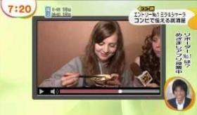 【テレビ】  日本の 紹介動画を よく上げてくれる 外人レポートさん達が テレビのレポーター人気投票で出演。   海外の反応