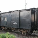 『保存貨車 ワフ29500形ワフ29760』の画像