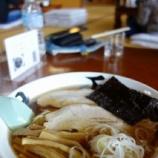 『山形秋田新潟に行きました』の画像