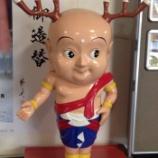 『奈良マト展に行ってきました。』の画像